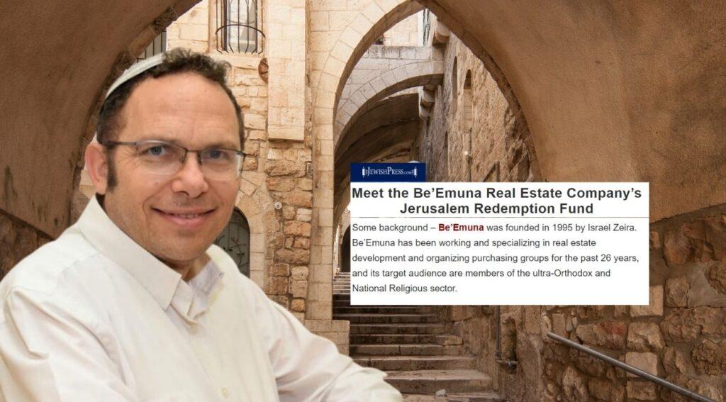 """ישראל זעירא מנכ""""ל באמונה בראיון לאתר JP"""
